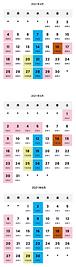 2021 04-06カレンダーモバイル.png