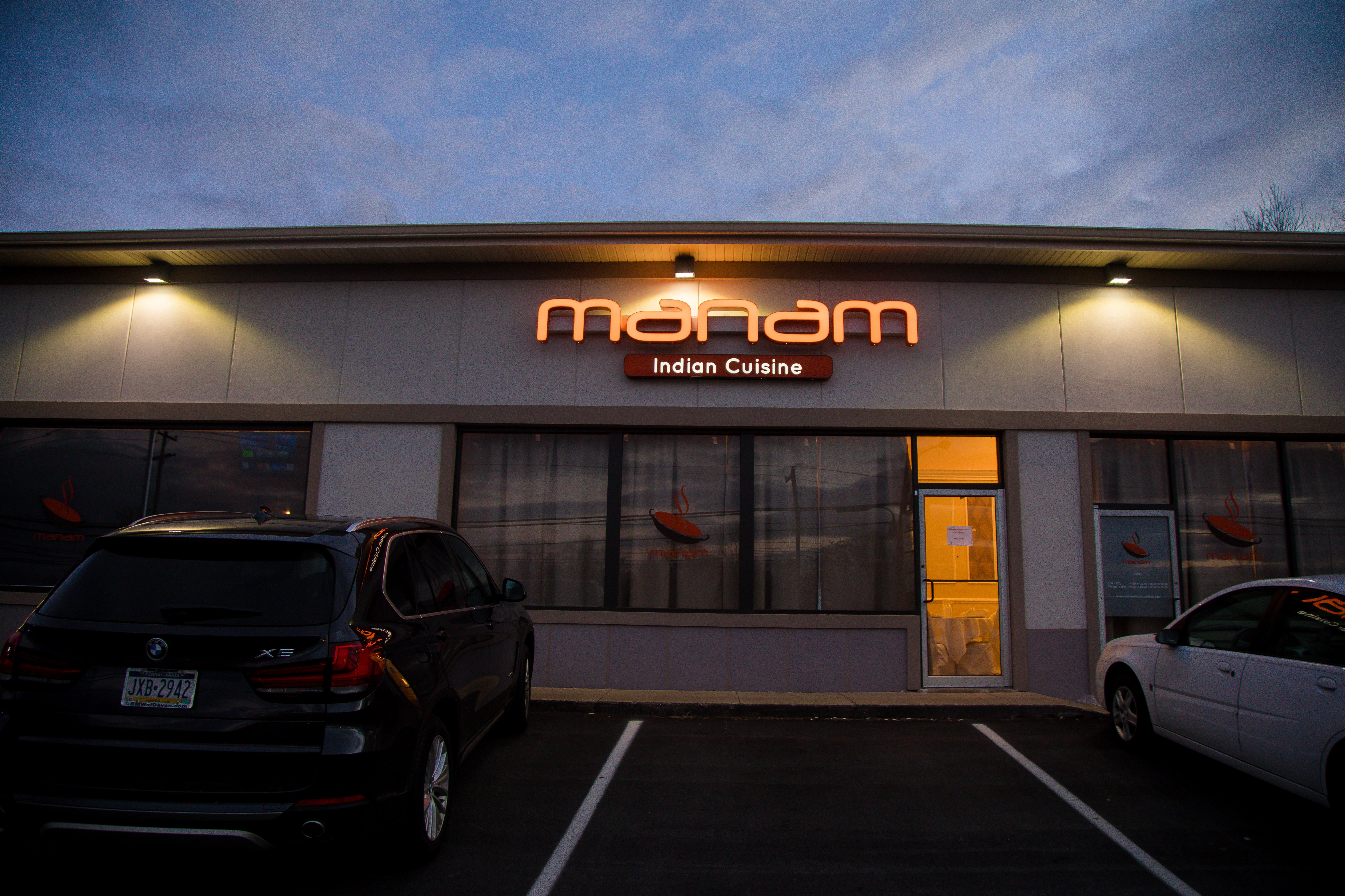 Manam-281