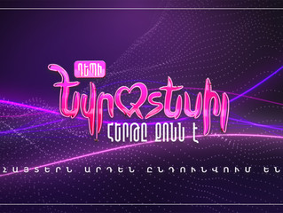 Eurovision 2020 l Armenia will have a national final in 2020