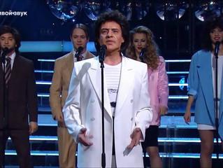 Eurolysing Lyrics l Toto Cutugno - Insieme from 1990