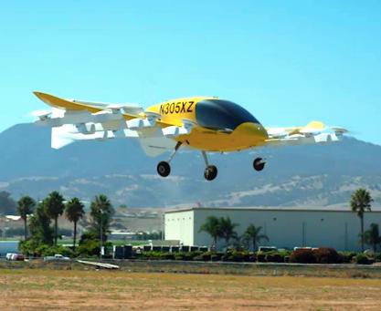世界初!空飛ぶタクシーの商用化がNZで実現する可能性が高まる