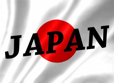 ラグビー日本代表がオールブラックスを倒す?W杯で再びジャイアントキリングが見たい!
