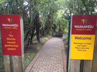 ワイマング火山渓谷入口