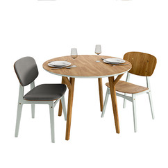 Circle Set Table With Chair