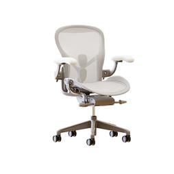 Chair - Ergonomic Office Chair Herman Miller Aeron.jpg