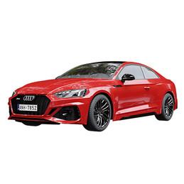 car - Audi Rs5 car.jpg