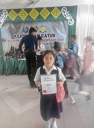 SJKC Choong Wen, Champion Girls U12, 2017