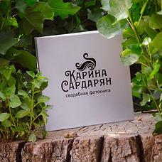 Фотокнига Краснодар