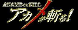 Akame_ga_Kill!_Logo.png