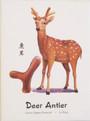 deerantler.jpg