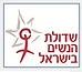 לוגו-שדולת-הנשים.png
