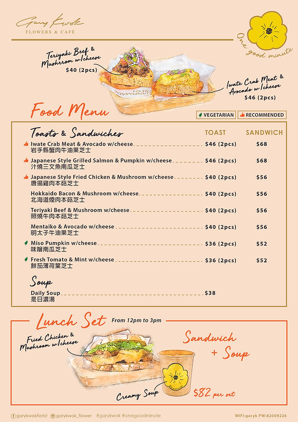 A4cafe menu_ final-03.jpg