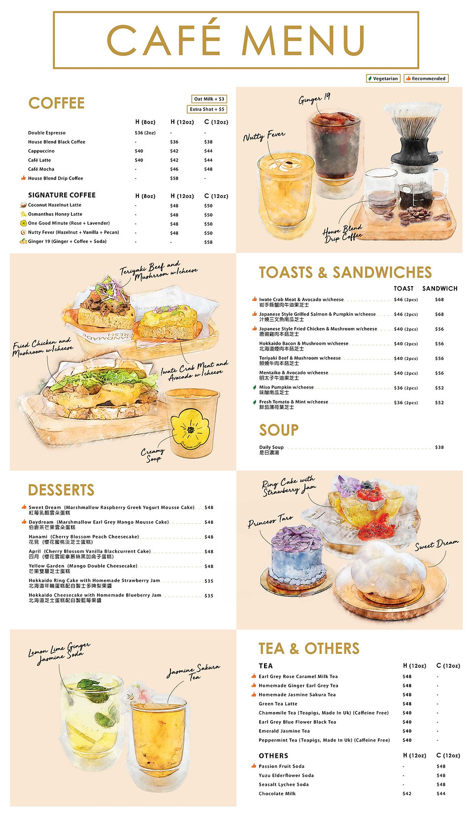 cafe-menu-new_final.jpg