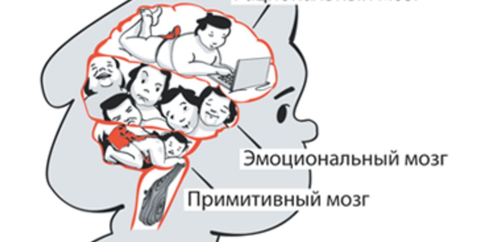 """Бесплатный мастер-класс """"Что такое """"гештальт"""" и зачем его """"завершать""""?"""
