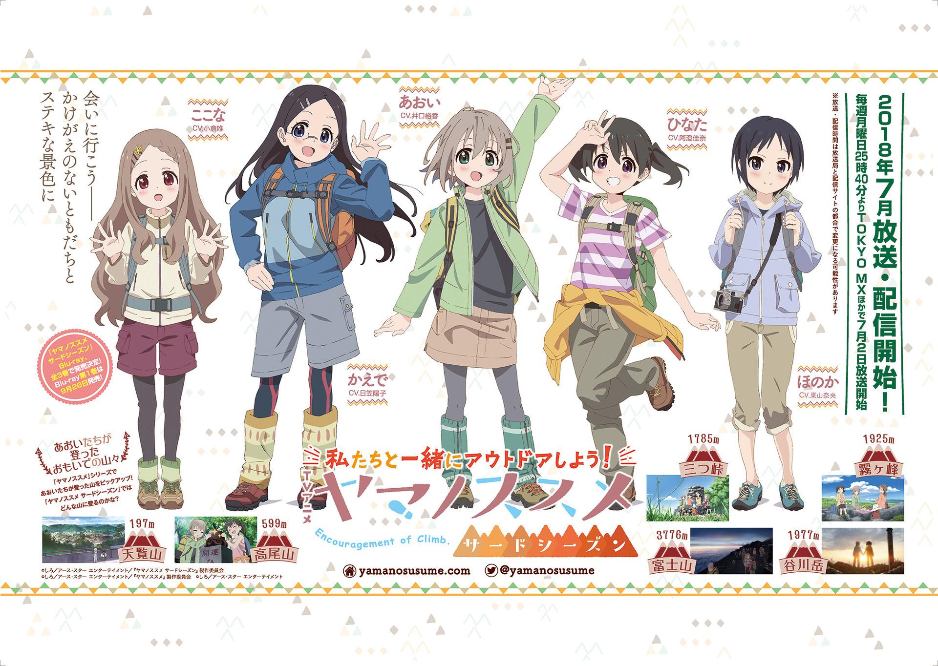 Seibu-Poster_Syugo-B3_ok_アートボード 1.jpg