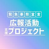 STAYHOME_Release_2.jpg