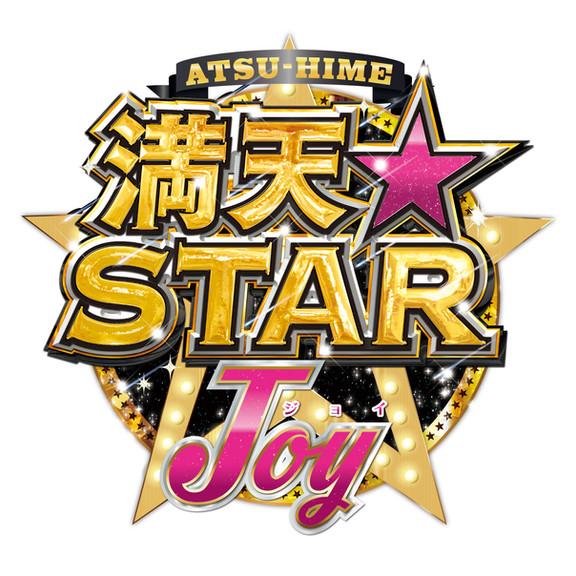 MANTEN-STAR_logo_okre2_ok-01.jpg