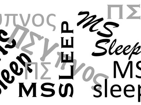 Ύπνος και Πολλαπλή Σκλήρυνση