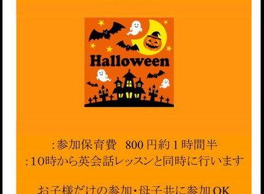 HLLOWEEN PARTY