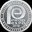Prata_medalhaProdexpo19.png