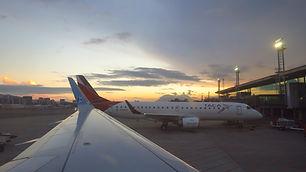 aeropuerto-la-aurora-2.jpg