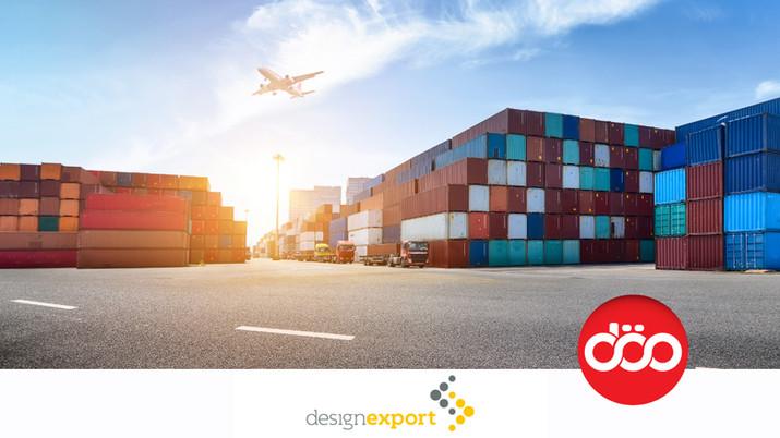 Potencial para Novos Mercados. Bora Exportar? #DesignExport
