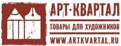 1454399680_logo-artkvartal