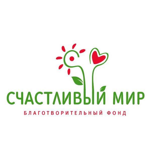 schastlivyiy-mir-logo
