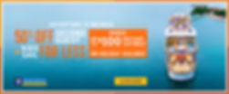 19068758_NA_July_Offer_Holiday_WB_750x31