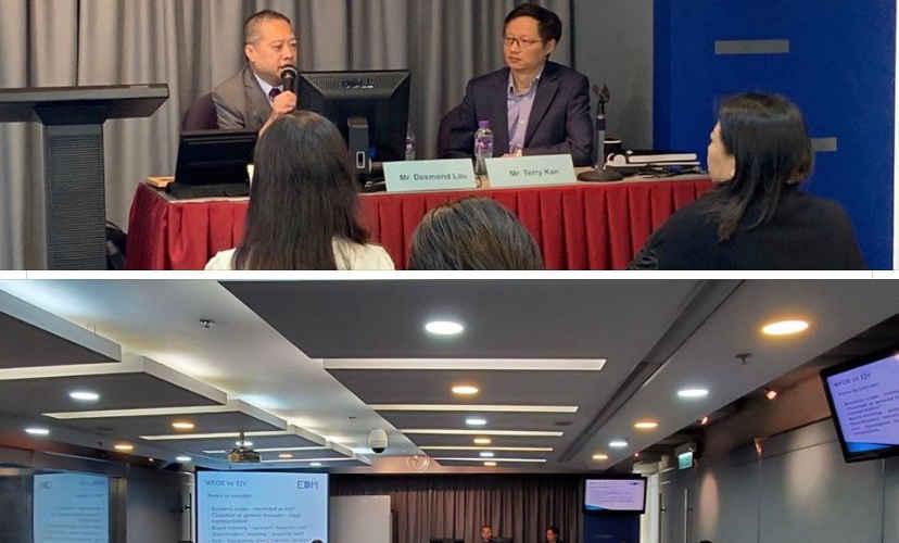 PRC Company Secretarial Practice