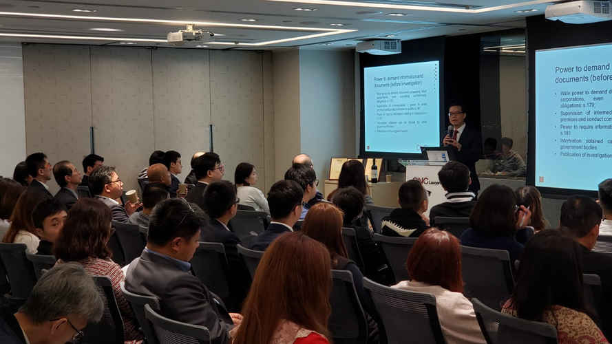 Excellent rating seminars for listed firms professionals
