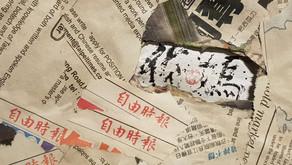 中国艺术家杨漾   当代青年的思虑和迷茫