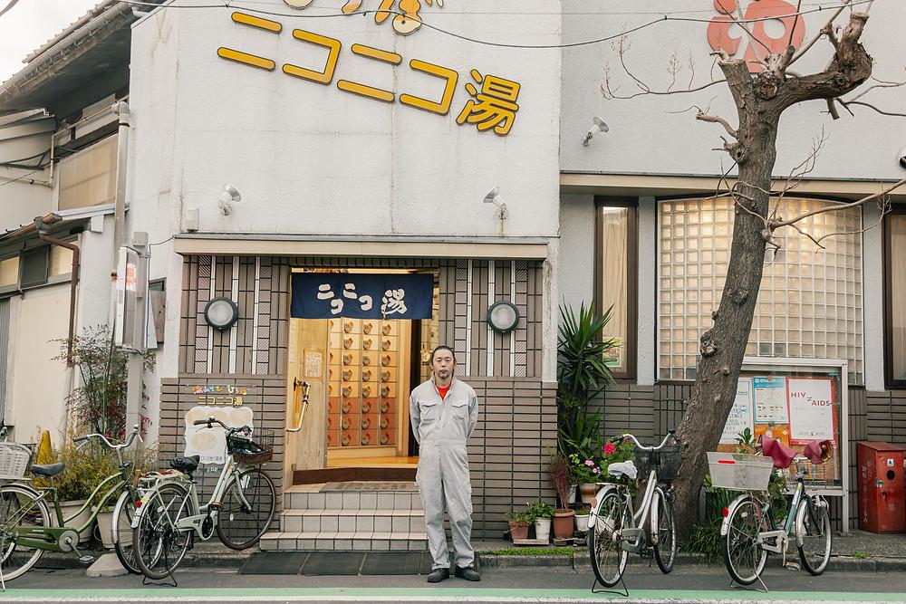 千住暮らし【ストーリー2:鈴木秀和さん(ニコニコ湯)】写真8