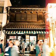 千住の祭り 石鍋商店前 #千住暮らし
