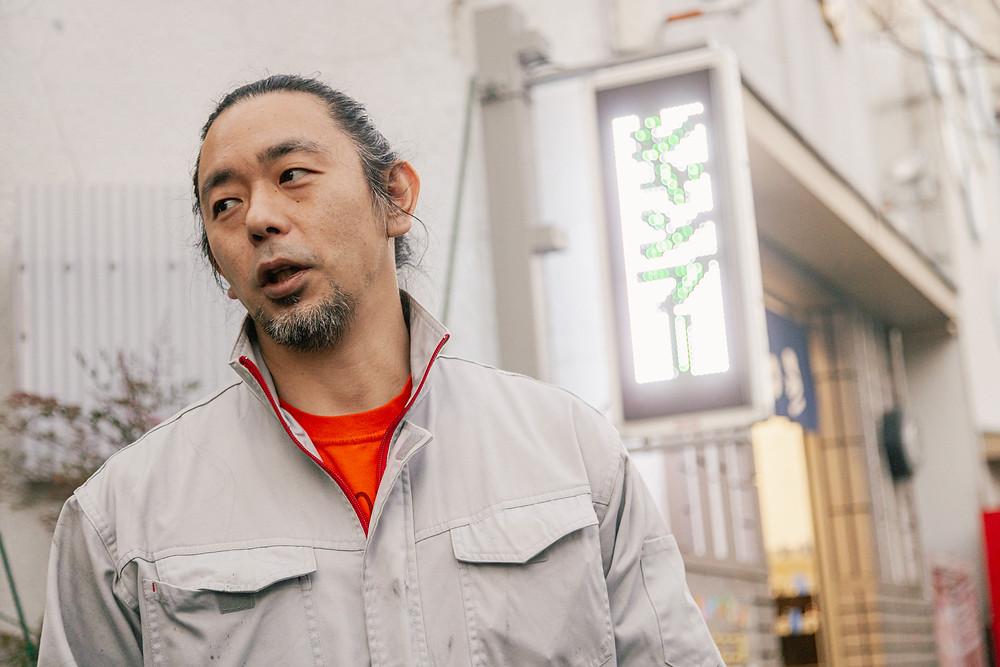 千住暮らし【ストーリー2:鈴木秀和さん(ニコニコ湯)】写真1