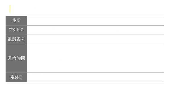 基本情報.png