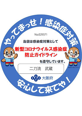 cid_C50EB1A2-08CE-4291-9D47-69CE8F2C2118