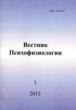 Phishofiz002 copy
