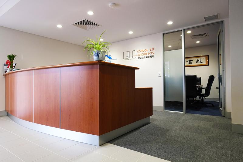 Sunnybank Office Interior