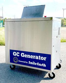 GCG2.jpg