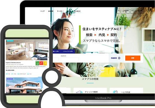 スマプラトップ画像.JPG