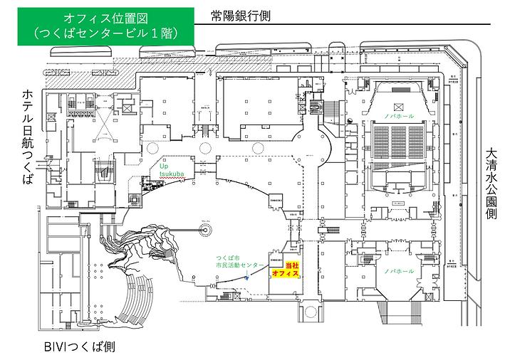 オフィス位置図.png