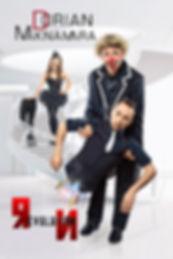"""Artiste en exclusivité , un artiste à découvrir absolument... Nouveau spectacle de Grandes illusions """" Révolution"""" contact direct:06.08.47.26.76"""
