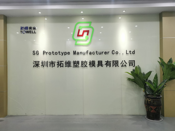 SG Injection Molding Service Launched