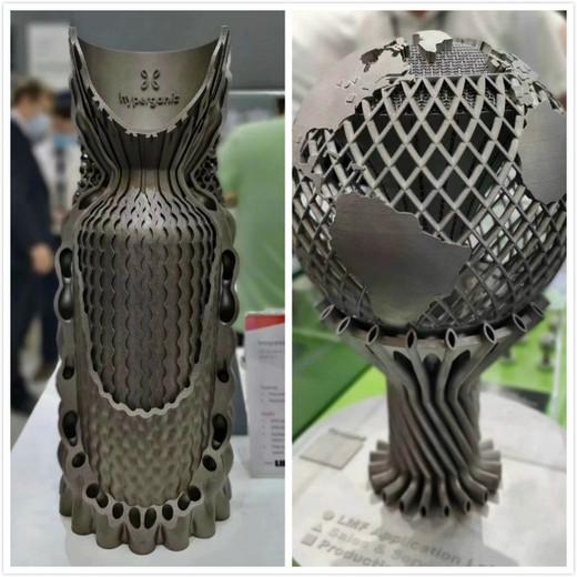 Metal 3D Printing in SG Prototype