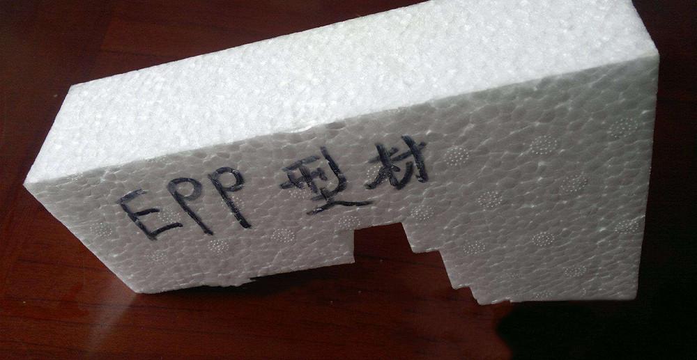 epp-foam-parts-4