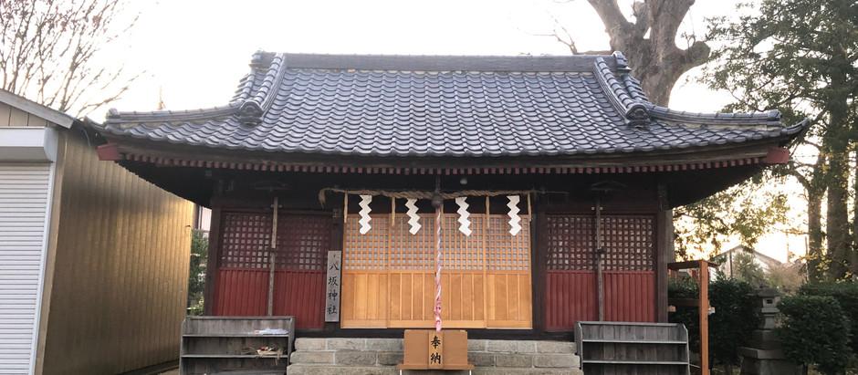 谷田部の八坂神社とまちを見守る大きな木