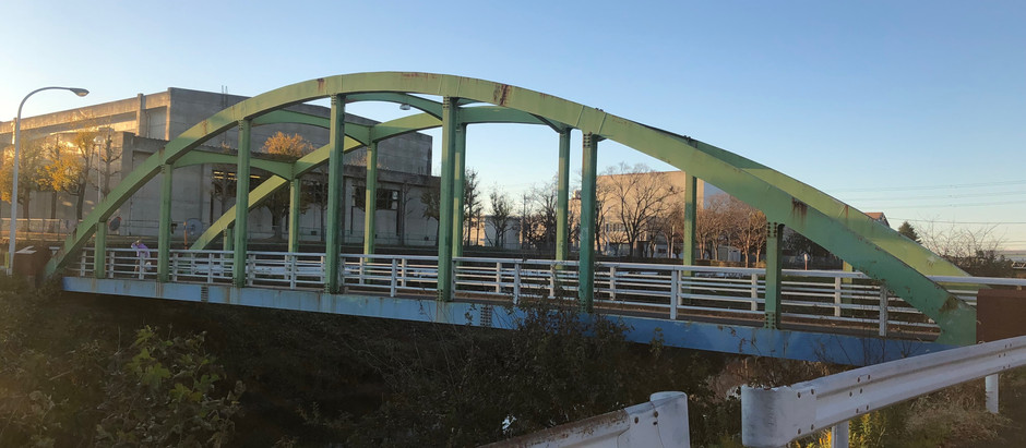 谷田川と谷田川に架かるいろんな橋たち