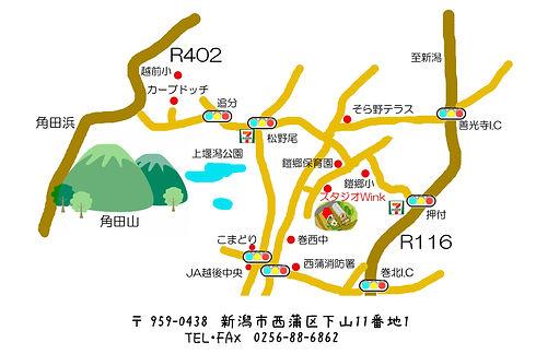 Wink-スタジオ道順-1.jpg