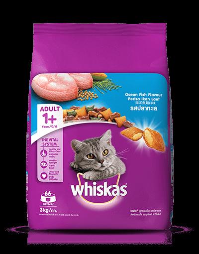 Whiskas® Ocean Fish Flavour